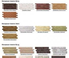 Фасадные материалы ХXI века